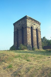 The water tower located on Tower Hill in Ormskirk