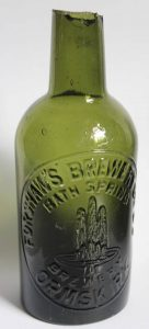Forshaw's Brewery Bottle